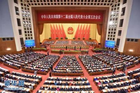 全国妇联党组召开专题会议                      传达学习贯彻全国两会精神