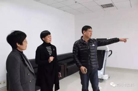 南阳市妇联邀请专家指导心理援助中心建设
